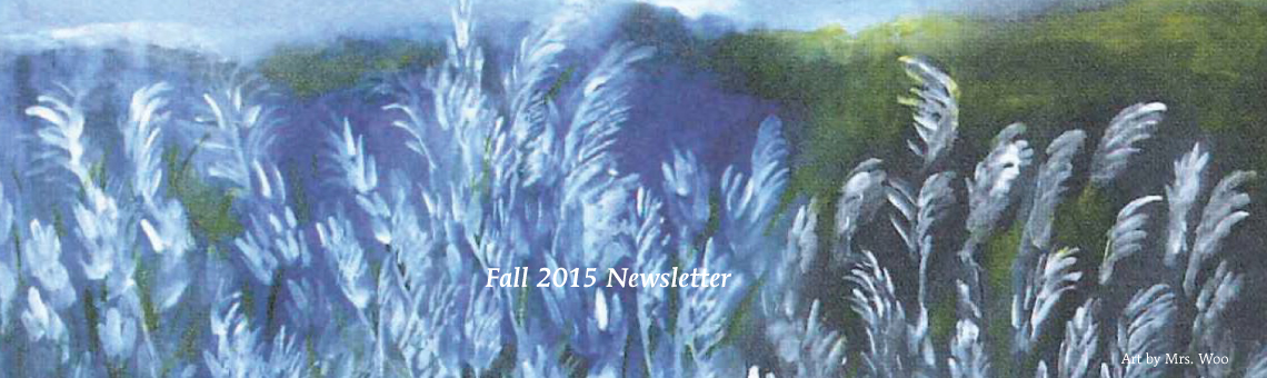 Newsletters_Fall2015