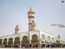 Great Mosque in Touba - Senegal (1)