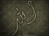 Islamic Wallpaper (11)