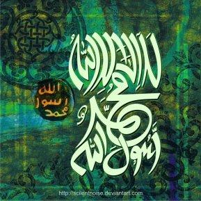 Islamic Wallpaper (16)