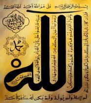 Islamic Wallpaper (8)