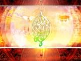 Islamic Wallpapers (16)