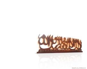 Islamic Wallpapers (20)