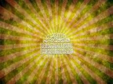 Islamic Wallpapers (25)