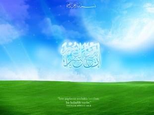 Islamic Wallpapers (27)