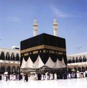 Mecca (4)