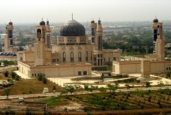 MOAB Mosque in Baghdad - Iraq