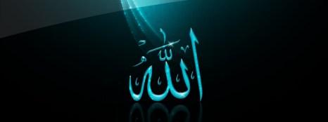 Islamic Facebook Timeline Profile Covers (13)