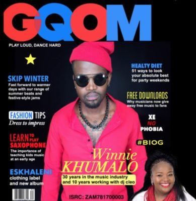 DJ Cleo - Yile Gqom ft. Winnie Khumalo