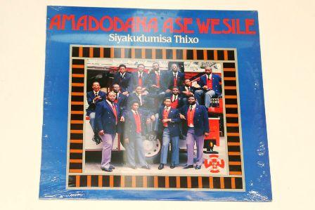 Amadodana Ase Wesile - Siyakudumisa Thixo Mp3 Download Fakaza