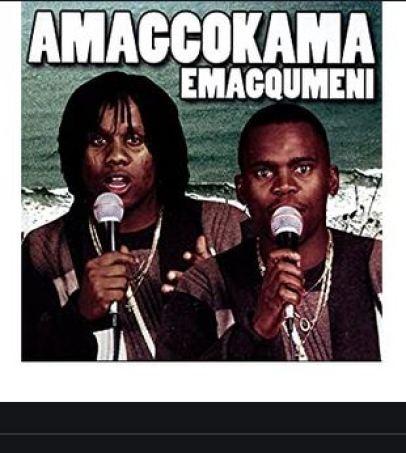 Amagcokama – Umasombuka Mp3 Download Fakaza