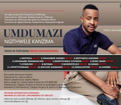 umdumazi mp3 download