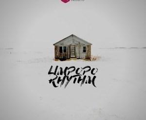 Limpopo Rhythm & Candy Man – Dream