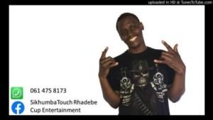 SikhumbaTouch – Kubo kubo kubo Ft. T-wayz, Larno, Lebo, CashSavage
