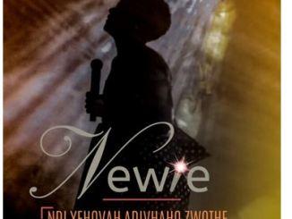 Newie – Mudzimu Wa Madembe Na Vhutolo (Live)