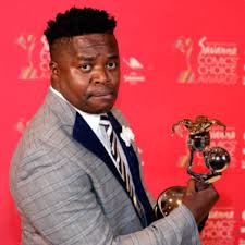 South African Popular Comedian Mashabela Galane Biography Wiki Age Wife Education and Latest Videos