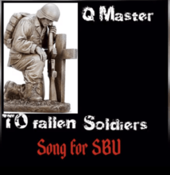 Q Master To Fallen Soldiers (Song For SBU) Mp3 Download