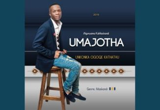 majotha unkonka ogoqe kathathu Mp3 Download