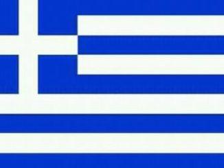 Kay-Greece Trip to Greece Mp3 Download Fakaza