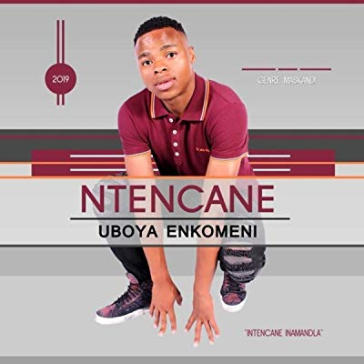 Ntencane Uthando Mp3 Fakaza Music Download