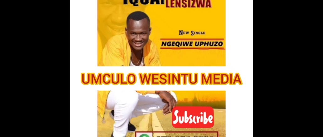 IQuantum lensizwa Ngeqiwe uphuzo Mp3 Fakaza Music Download
