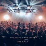 Genesis 99 Singalali Emakaya ft. MFR Souls & Killa Punch Mp3 DOWNLOAD