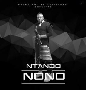 DOWNLOAD Ntando Nono Album Zip