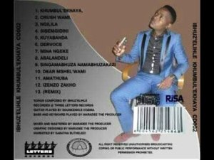 Ibhuzelihle – Kuyabanda