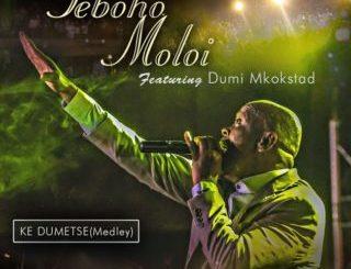 Teboho Moloi – I need Your Touch