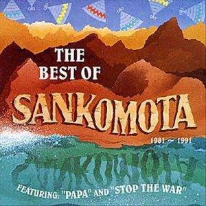 Sankomota - Now or Never