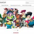 Euscomshop.com Tienda Falsa Online Multiproducto