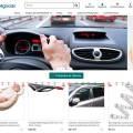 Birollgoods.com Tienda Online Falsa Multiproducto