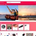 Mardoufgoods.com Tienda Online Falsa Multiproducto