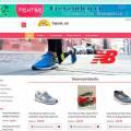 Tapssl.es Tienda Online Falsa Zapatillas Deportivas
