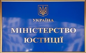 <b>Сегодня была встреча заместителя Министра юстиции, что отвечает за вопросы государственной регистрац...</b>