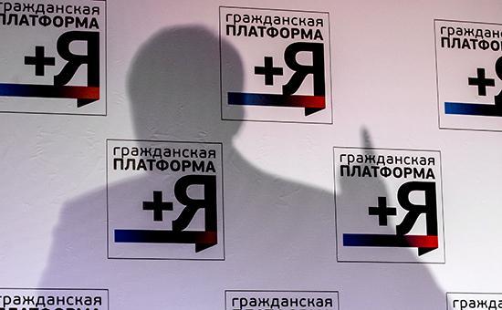 В партии Прохорова произошел раскол между его сторонниками и противниками