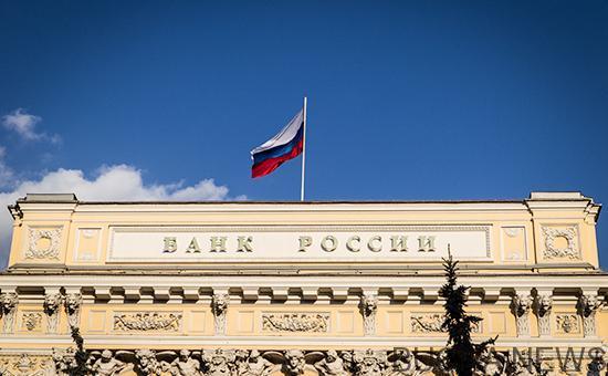 G20 предложила российскому ЦБ спасать банки за счет вкладчиков