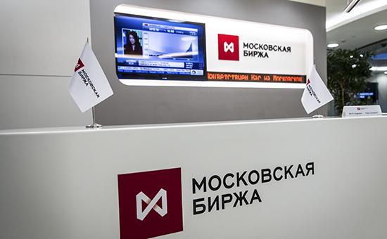 Московская биржа возобновляет торги валютой после технического сбоя