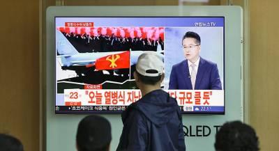Парад в КНДР обошелся без баллистических ракет