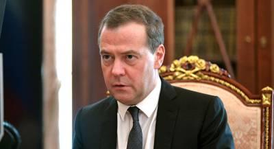 Медведев выразил соболезнования жителям Абхазии