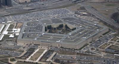 Пентагон высмеял данные обопытах над людьми вГрузии