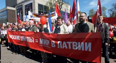 ООН признала расизмом отношение к русским в Латвии
