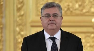 Турция назначила нового посла в РФ