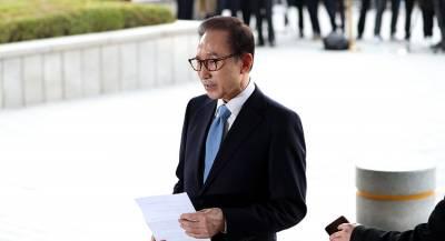 Экс-президент Южной Кореи отправится в тюрьму