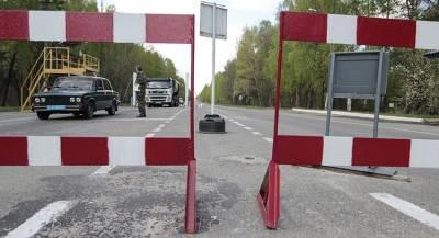Украинские силовики подозревают диверсию