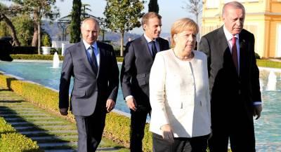 WP: саммит по Сирии дал мало конкретных результатов