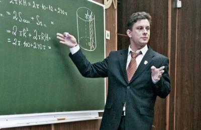 Как Рособрнадзор судится с учителем, заявившим о «сливе» заданий для ЕГЭ