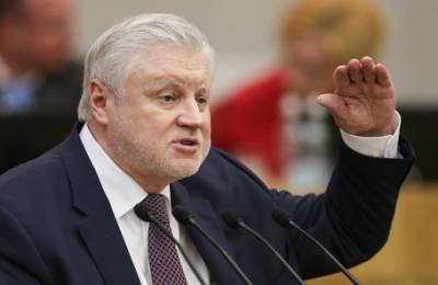 «Президента поддержали, но ничего не получили». В «Справедливой России» финансовый кризис