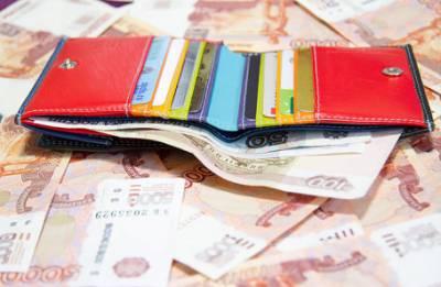 У москвичей выросла зарплата