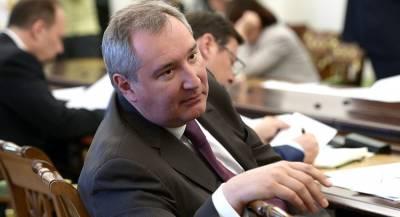 NASA пригласило Рогозина посетить США